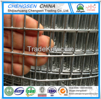 high quality galvanized welded wire mesh fence panel(factory price)