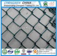 PVC coated /Hot dipped galvanized chain link fence