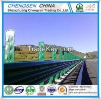highway guardrail/w beam  guardrail