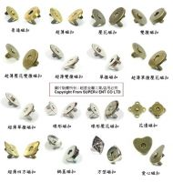 magnetic button, magnetic snap, magnetic fastener