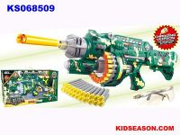 ELECTRONIC B/O SOFT GUN TOYS WITH CHARGER