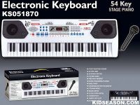 CHILDREN ELECTRONIC KEYBOARD 54 KEYS WITH MICROPHONE