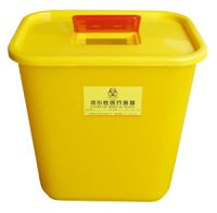 Sharp Container