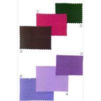 cotton fabric twill, poplin, dyed, print, white