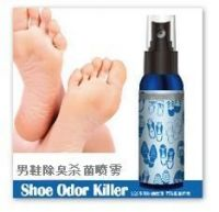 odor remover spray for foot and shoe