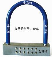 coded lock