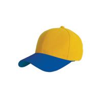 Cheap Price BEst Cap