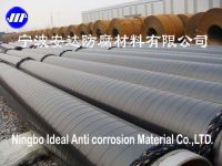 Pipe Anti corrosion Tape Anticorrosion Coating for Oil Gas Water Steel Pipe Corrosion Protection