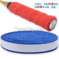 FANGCAN Polyester 10 m/roll Towel Overgrips Sweatband Tennis Grips