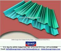 GHANA - SINGLE SKIN PROFILED ROOFING SHEET - DANA STEEL