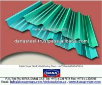 RWANDA - ALUMINUM/GI SINGLE SKIN PROFILED ROOFING SHEET - DANA STEEL