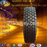 Radial Bus & truck tyres, TBR tires R22.5 R20 series for heavy truck