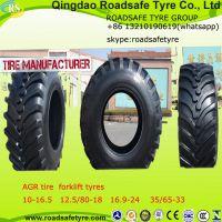 Skid Steer Tyres/forklift industrial tyre/Tractor tyres Skid Steer Tyres/forklift industrial tyre/Tractor tyres 10-16.5 12.5/80-18 12-16.5 27x8.5-15 Industrial Tyres Industrial Tyres
