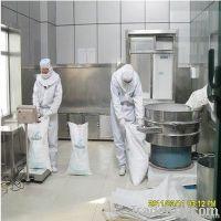 manufacturer of  food grade monopotassium phosphate