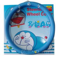 Cartoon Steering Wheel Cover