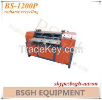 aluminum extrusion machine new design BS-1200P copper and aluminum radiator recycling machine
