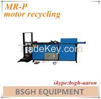 BSGH new developed MR-P motor recycling machine copper pulling machine