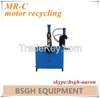 BSGH MR-C waste electric motor recycling machine