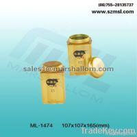 tea tin for 200g