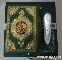 Holy Quran Read Pen