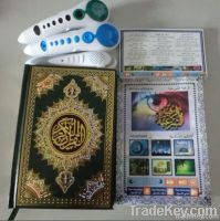 Holy Quran Read Pen