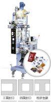 Automatic Quantitation Liquid Filling And Packaging Machine