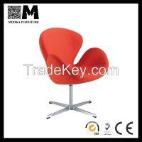 Swan softpad chair MKFC39