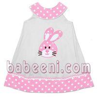 Cute Appliqued A-line Dress