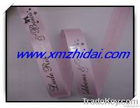 2012 foil printed satin ribbon