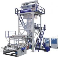 Film Blowing Machine (Three Layer Co-extrusion)