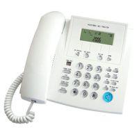 caller ID telephone