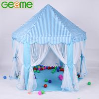 JT020 Princess Castle Kids Play Tent
