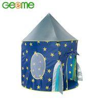 JT058 Kids Pop Up Rocket Ship Play Tent