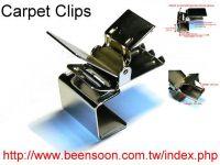 Rug display clips