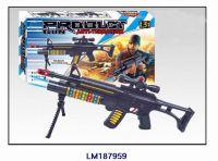Pistol & Gun Toys