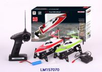 Radio Control Toy-Racing Boat Toys