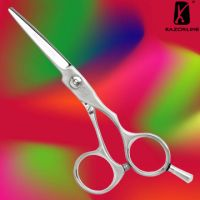 Razorline Hitachi Hair Scissors