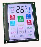 FS Color LCD Modules