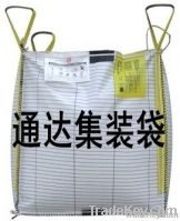 anti-static/conductive FIBC bag(Type C big bag)