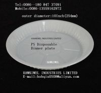 10'' disposable PS plate