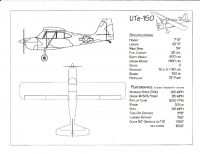 UTe-150 Sport Aircraft