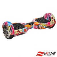 Model H (H65C-C)Two Wheel Self Balancing Electric Scooter 6.5inch hoverboard