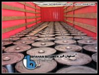Steel Packaging Drums
