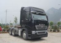 HOWO-T7H 6x4 tractor truck (ZZ4257V324MD1)