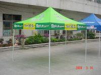 Folding Tents Umbrella