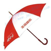 Red Straight Umbrella