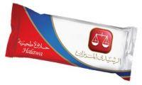 Halawa Bar