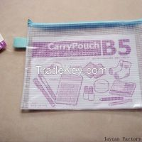 pvc zipper pencil bag grid bag mesh bag