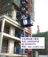 Construction Passenger Hoist