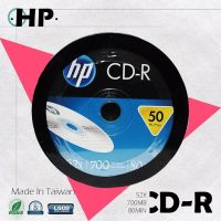 HP Blank CD-R Logo 52X 700MB 80min